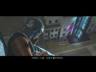 Picking a Fight - Masako soldier in helicopter