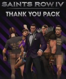 Thankyoupack sm