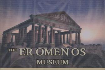 Amberbook - Eromenos museum sign