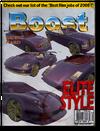 Gang Customization vehicles set 3 unlock magazine