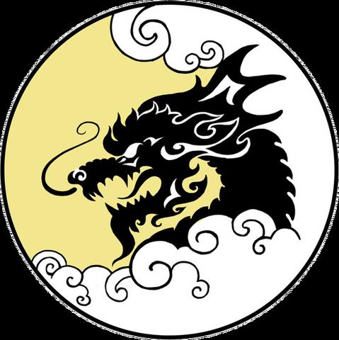File:Ronin logo.png