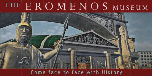 Buy Jove - Eromenos Museum billboard