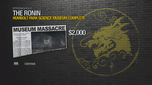 Humbolt Park Science Museum - complete 2000 cash