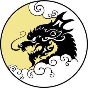 479px-Ronin logo