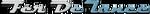Fer de Lance - Saints Row IV logo