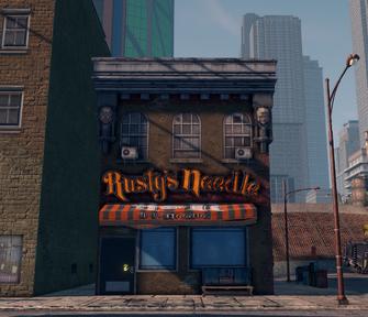 Rusty's Needle exterior in Henry Steel Mills