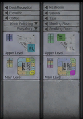 PR Center floor directory texture