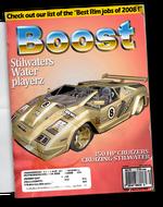 Superiore - Chop Shop magazine