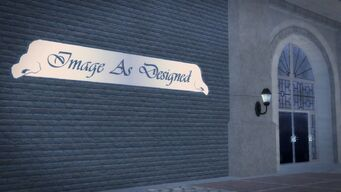 Image As Designed - Union Square exterior sign and door in Saints Row 2
