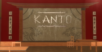 Kanto Sign Waterfall