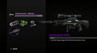 McManus 2015 weapon selection screen