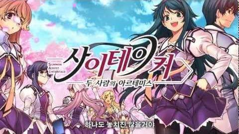Artlim-kor-OP-SAItaker-manga