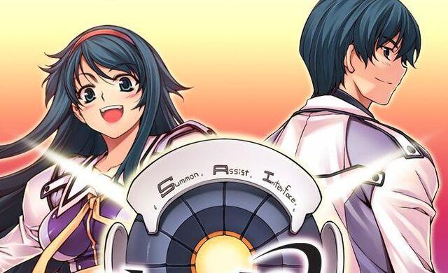 File:SaiTaker-k-Nanase-SAI-673x410.jpg