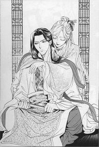 Reishin and yuri