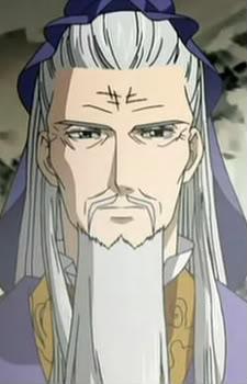 Kai yu