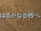 01 To the Distant West