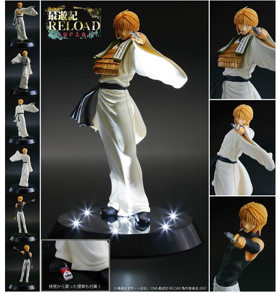 Genjo Sanzo The 31st Light Figure By Milestone Saiyuki Wiki Fandom