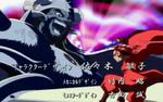 Gyumaoh Nataku Premium OVA 001
