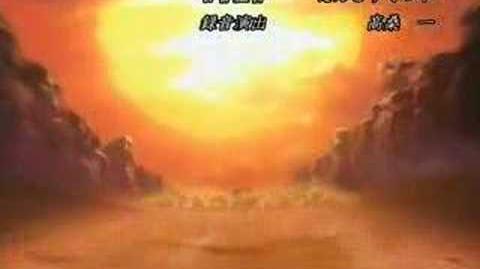 Saiyuki Reload Gunlock Op