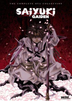 Saiyuki Gaiden Eng DVD cover
