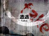 Episode 04: Encounter