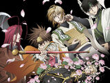 Saiyuki Reload Blast (Anime)
