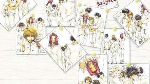 Gensomaden Saiyuki OST - Looking For The World
