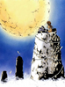 Son Goku Kakayama 001