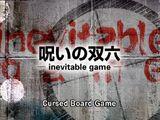 Episode 07: Cursed Board Game