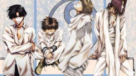 Gensomaden Saiyuki OST - The Chaotic Ground