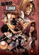Reload OVA Artbook 2