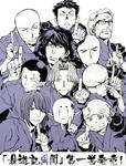 Ibun Characters 04