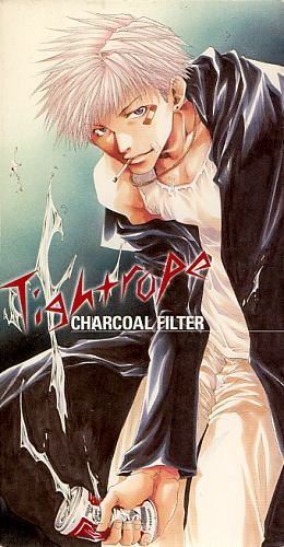 Tigtrope album cover