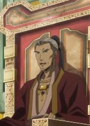 Heaven's Emperor (Jade Emperor) Gaiden