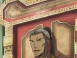 Heaven's Emperor