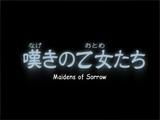 19 Maidens of Sorrow