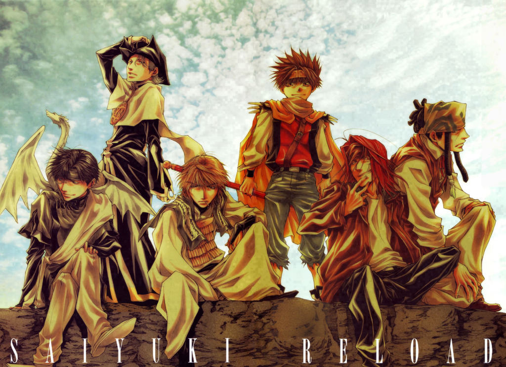 saiyuki reload burial streaming