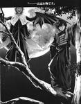 Hazel Grouse Ukoku Reload Manga 02