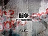 Episode 05: Combat