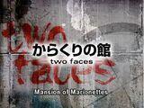 Episode 12: Mansion of Marionettes