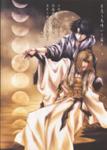 Koumyou Sanzo & Dr. Ni gall11