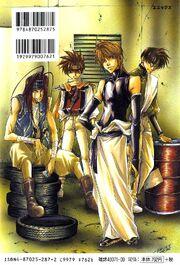 Sai Vol 2 back cover