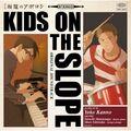 OST CD cover.jpg