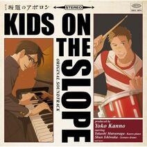 OST CD cover