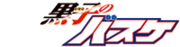 Logo Kuroko