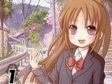 Saki Achiga-hen episode of side-A (manga)