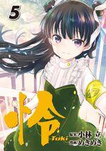 Toki volume 5