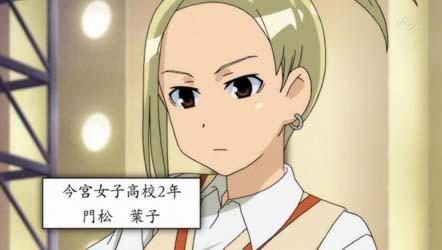 File:KadomatsuYoko.jpg