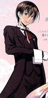 Hagiyoshi
