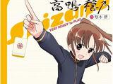 Saki Achiga-hen episode of side-A-OST